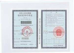 zhuzhijigou
